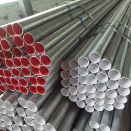 【云南钢景公司】昆明钢塑复合管报价/米、云南(巧家)钢塑管