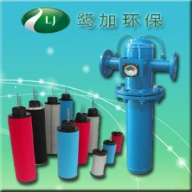 LJEP-LN压差控制高效油水分离器生产厂家