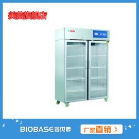 中科美菱医用药品冷藏箱,双开门冷藏箱