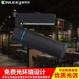 餐饮照明专灯射灯COB高显指射灯导轨射灯COB餐厅照明轨道灯