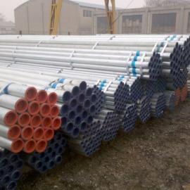 【云南钢景公司】昆明钢塑管/批发,云南钢塑管卖多少钱一米?