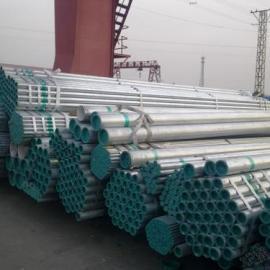 昆明钢塑复合管价格、云南(昭通)钢塑复合管/价位卖多少钱一吨