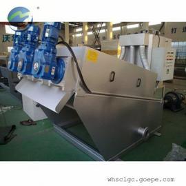 叠螺脱水机供应商