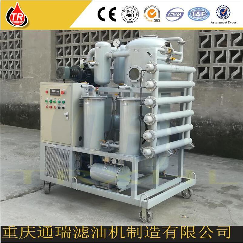 厂家直销双级真空滤油机、绝缘油过滤设备