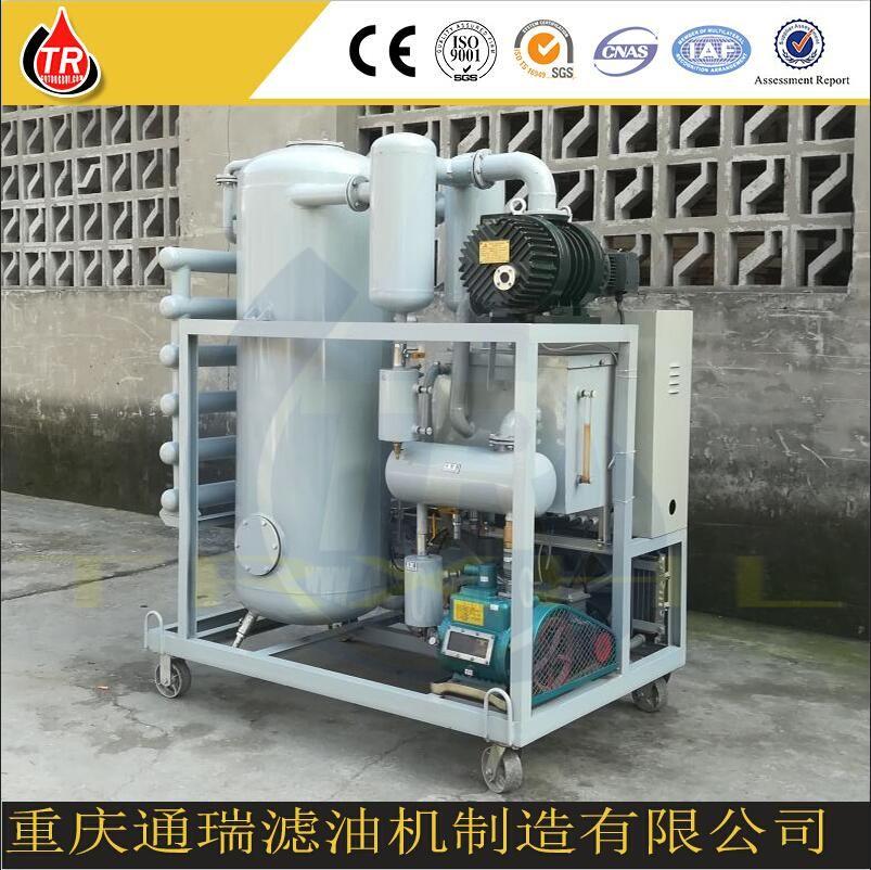 移动式双级真空滤油机、变压器油过滤机