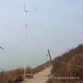 500瓦微型家用迷你小型风力发电机