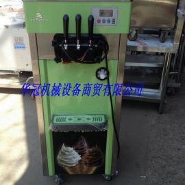 冰淇淋机@衡水冰淇淋机@冰淇淋机生产厂家