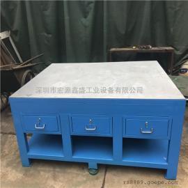 重型钳工工作台 深圳飞模台 钢板钳工工作台