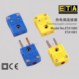 ETA1080 K型J型T型热电偶插头连接器插头插座黄色公母接头接插件