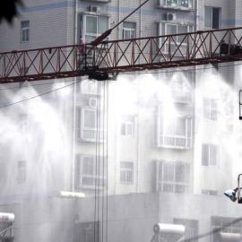 建筑工地塔吊喷淋喷雾降尘YT-13专用黄铜喷头万向节
