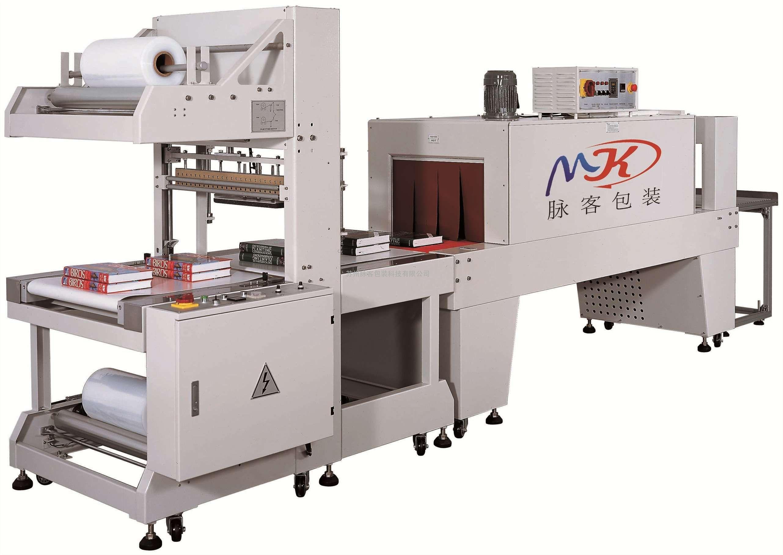 脉客供应全自动热收缩机、自动切膜机、外盒热收缩包装机