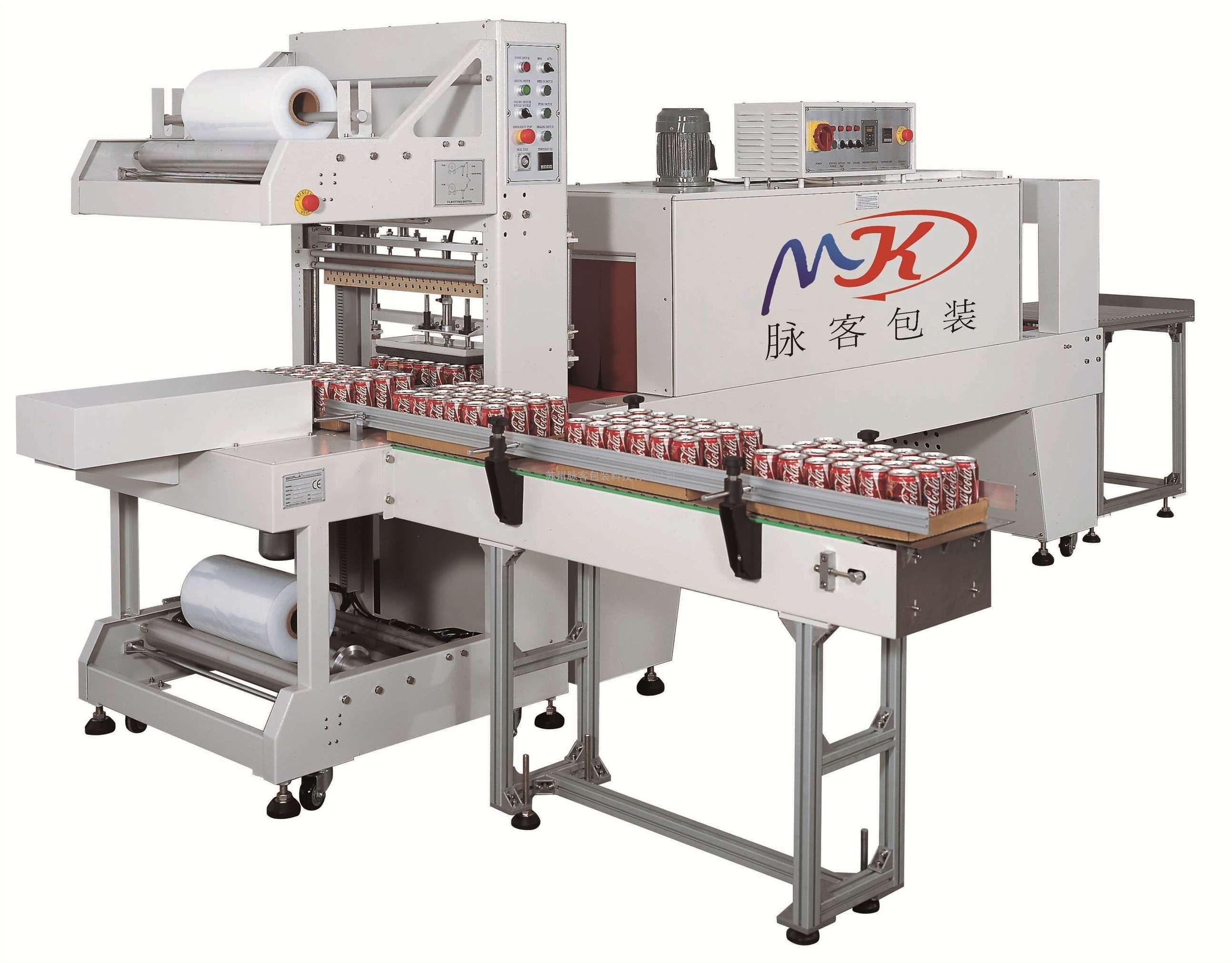 苏州脉客供应无锡热收缩机、无锡日用品包装机、无锡罐装热收缩机