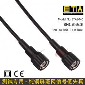 台湾ETA2040 1米 BNC直通线 信号发生器 示波器仪器专用测试线