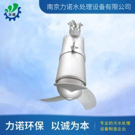 冲压式潜水搅拌机QJB2./5-400/3-740