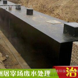 惠州屠宰场废水处理之生化处理技术详解