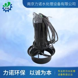 厌氧池潜水式搅拌机 高效节能搅拌器