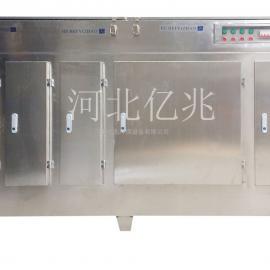 环保设备不锈钢光催化氧化设备等离子一体设备UV光波氧化设备