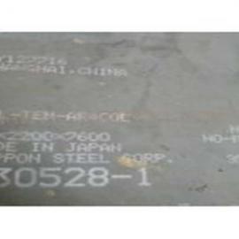 WEL-HARD400 日本新日铁耐磨板钢板