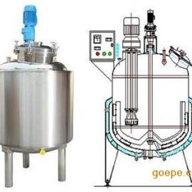 华强中天各种规格发酵罐_不锈钢发酵罐_生物发酵罐按需定制