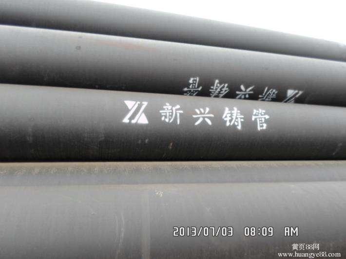 供应:今日 昆明球墨铸铁管现货价格,云南(铸铁管)批发价格