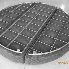 PP.PE丝网除沫器 价格304LPP除雾器厂家供应