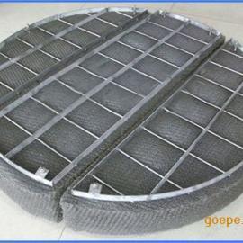 PP丝网除沫器生产商304L丝网除雾器厂家供应
