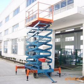 剪叉式升降机SJY0.48-9,东莞移动式升降平台