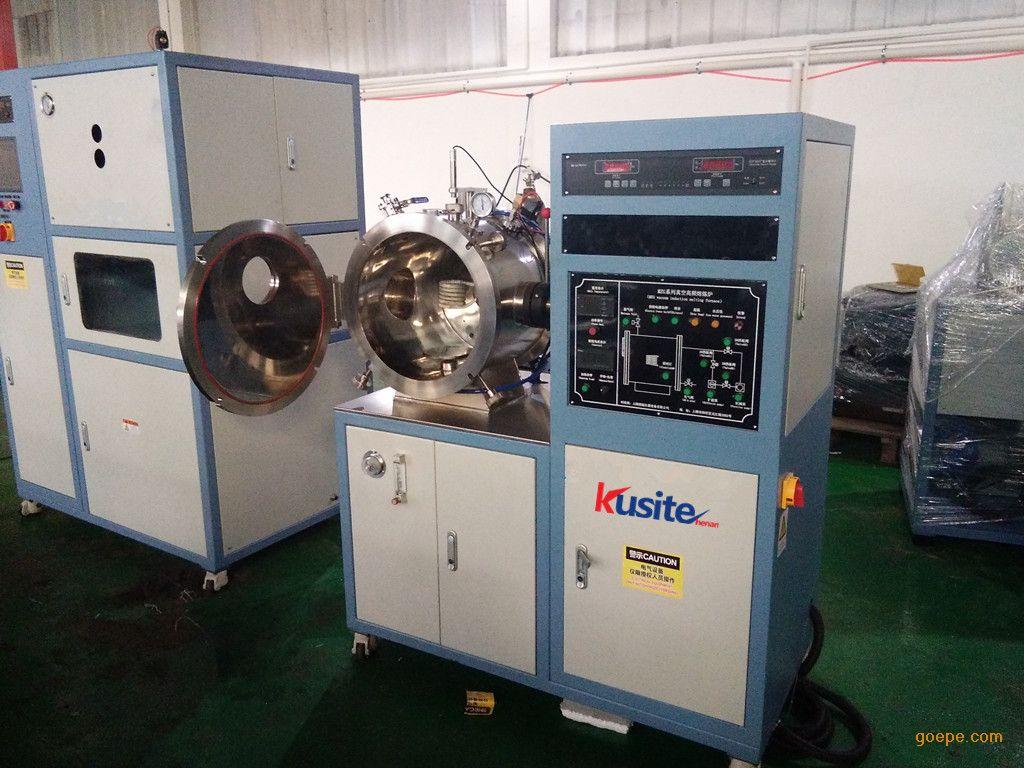 清华大学使用中真空高频熔炼炉小型真空熔炼炉实验真空熔炼炉