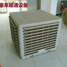 纺织厂,水冷空调,湿帘冷风机SLF