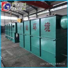污水处理设备 气浮 平流式气浮机 溶气气浮设备 质量保障