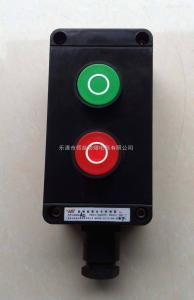 LA53防爆控制按钮盒 防爆主令控制器 风机启停防爆控制盒
