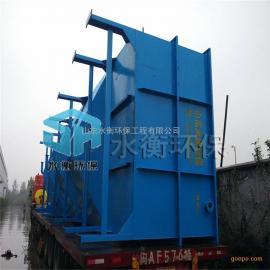 污水处理设备 斜管沉淀设备 斜管沉淀池一体化污水处理设备