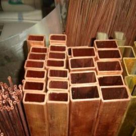 T2紫铜方管规格齐全,价格低天津现货