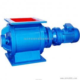 宏瑞电动卸料器(星型卸料器) 电动卸灰阀