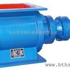 锁风卸料器厂家星型卸料器型号规格YJD-06-B型 也可定制