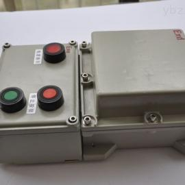 防爆磁力启动器 防爆可逆综合磁力启动器