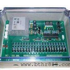 ODMC-20X型脉冲喷吹控制仪 清灰数显脉冲控制仪厂家直供