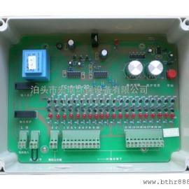 WMK-4型无触点脉冲控制仪 先进的CMOS数字集成电路 厂家直供