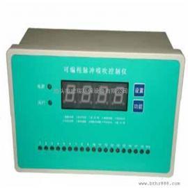 除尘控制仪厂家 脉冲除尘器控制仪型号规格定制或现货