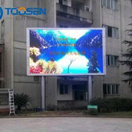 智慧城市LED灯杆屏户外p4全彩LED广告屏厂家