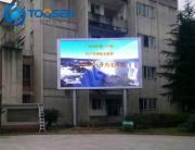 三亚购物中心外墙p6全彩led电子显示大屏幕价格