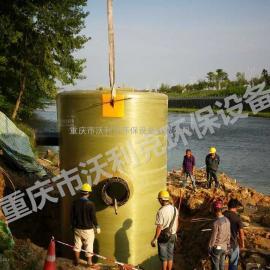 沃利克玻璃�GRP一�w化污水提升泵站