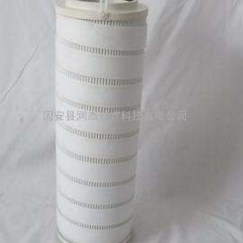 质量可靠RP8314F0539H滤油机精滤芯