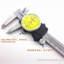 三丰带表卡尺0-300mm精度0.02