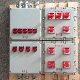 BXK-L粉尘防爆电气控制柜(箱)