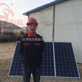 兰州新区家庭600太阳能发电系统