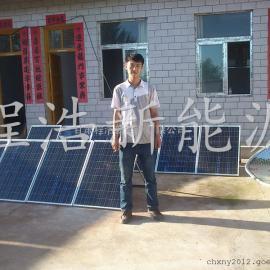 天水家庭1000w太阳能发电系统,小型太阳能发电系统