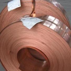 天津T2紫铜带批发,厂家直销