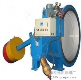 HD7B41X-10C-DN1800重锤式保压型液控止回蝶阀