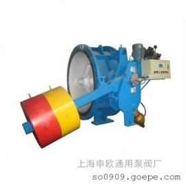 HD7S41H-16C-DN600锁定型重锤式液控止回蝶阀